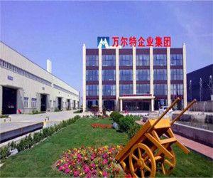 万尔特(河南)钢结构工程有限公司