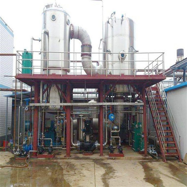 咸阳蒸发器装置厂家供应