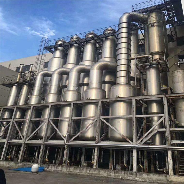 咸阳废水蒸发器装置厂家销售