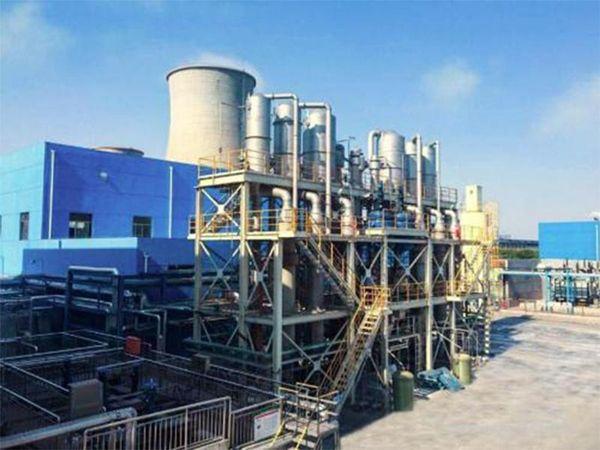 废水处理设备厂家供应