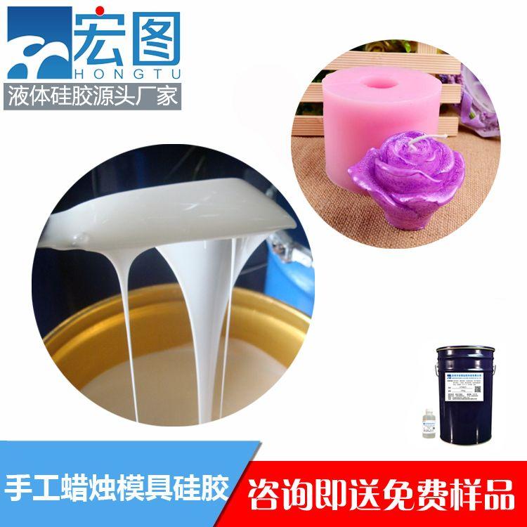 手工蠟燭專用的模具硅膠 工業級液體模具硅膠