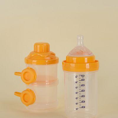 中山阿克新达奶粉盒便携外出 独立分层奶粉盒批发商