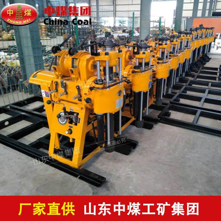 XY-8岩心钻机,XY-8岩心钻机技术原理,XY-8岩心钻机型号齐全