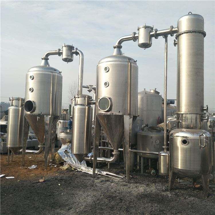 定做全新双效节能浓缩蒸发器316材质 乳品用浓缩蒸发器