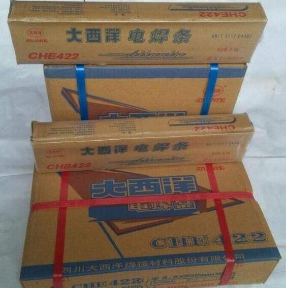 上海斯米克Z100铸铁焊条 EZFe-2铸铁焊条