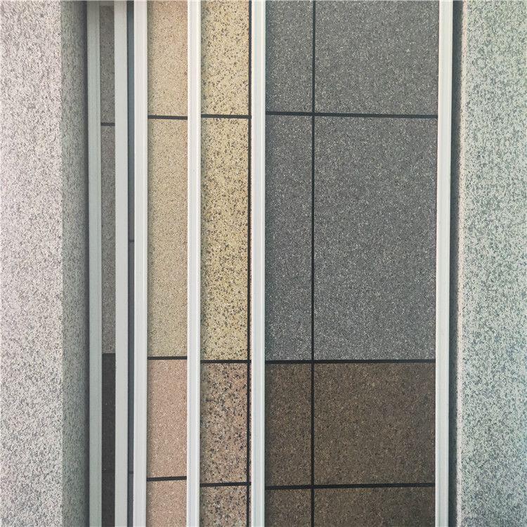 岩片真石漆 外墙建筑漆涂料代加工