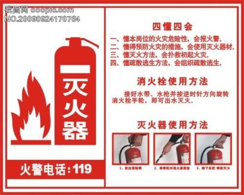 南京灭火器(选苏浙消防)一站式服务做您的安心选择