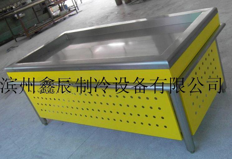 鑫辰超市冰台,山东海鲜冰台,不锈钢冰台