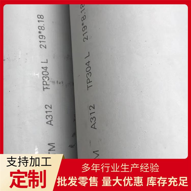 山东不锈钢管厂 304/201/321不锈钢焊管 不锈钢管厂家