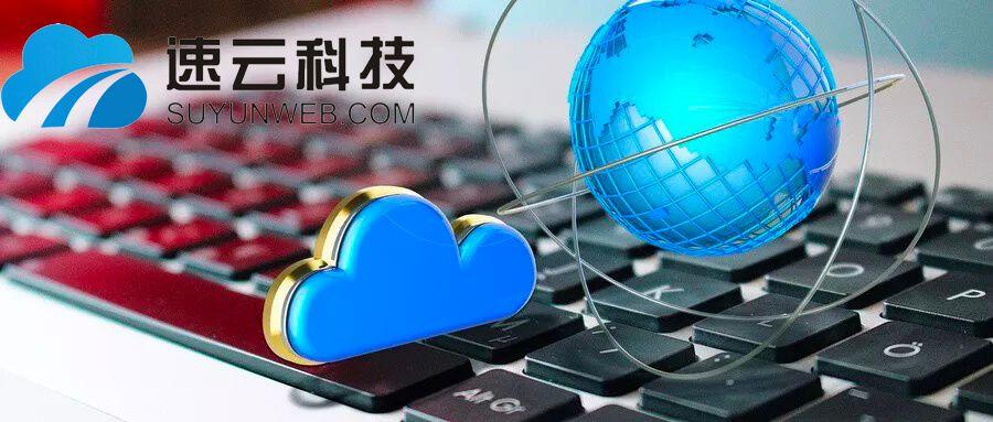 义乌APP软件开发公司