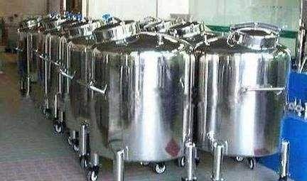 出售全新全窑封抽真空搅拌罐 小型洗发水乳化搅拌罐