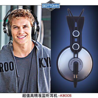 Gottomix歌圖 K800S 高級全密封聽耳機
