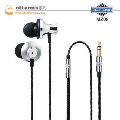 Gottomix MZ08 音樂耳塞機耳機直播耳機