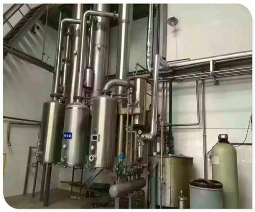 厂家定制2吨双效蒸发器 五效三吨蒸发器