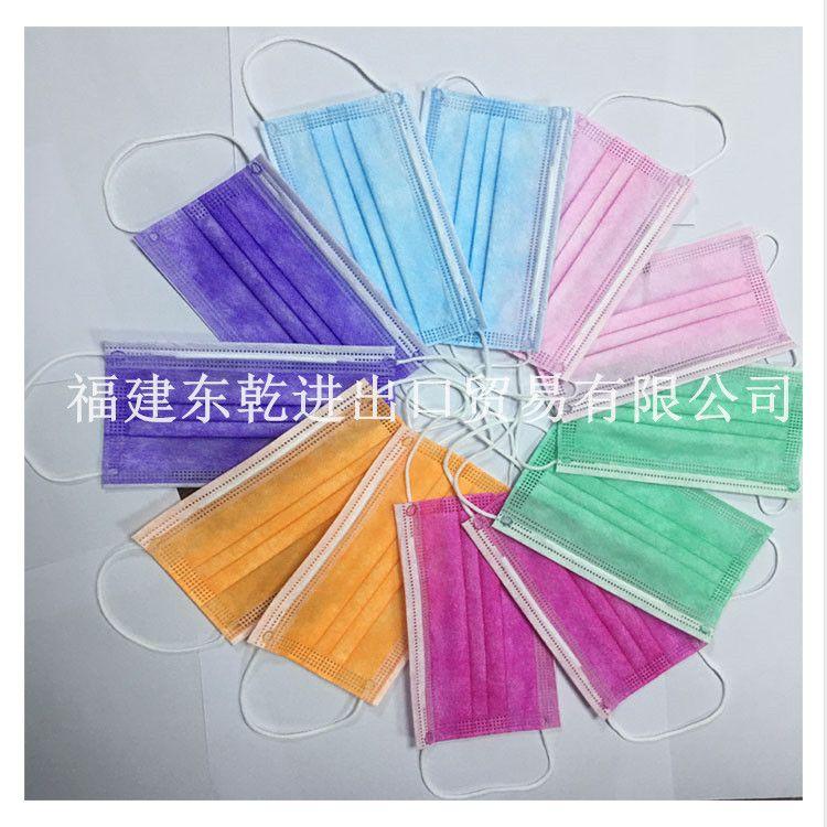 国产现货一次性彩色口罩