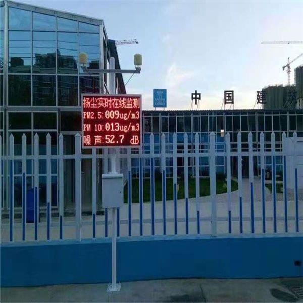 迪庆供应扬尘监测系统优质厂家