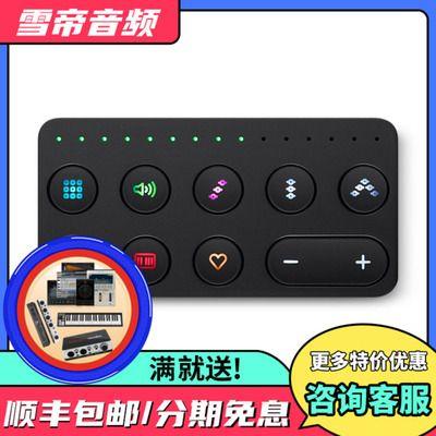 ROLI BLOCKS Live/Loop模塊化工具MIDI控制器