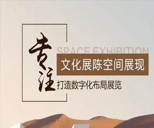 上海轩辕展览服务有限公司