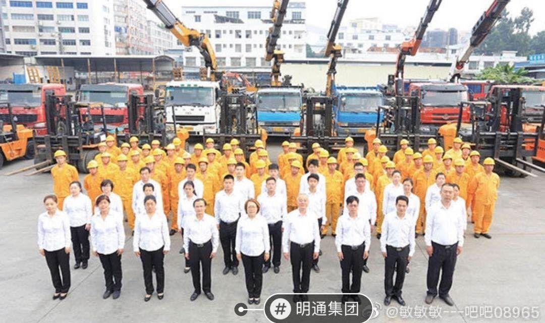 中山市专业从事设备搬迁安装吊装服务、新能源产业 欢迎咨询(明通)