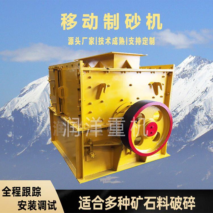 反击式制砂机 云南1214反击式破碎机 砂石生产线设备 中碎机