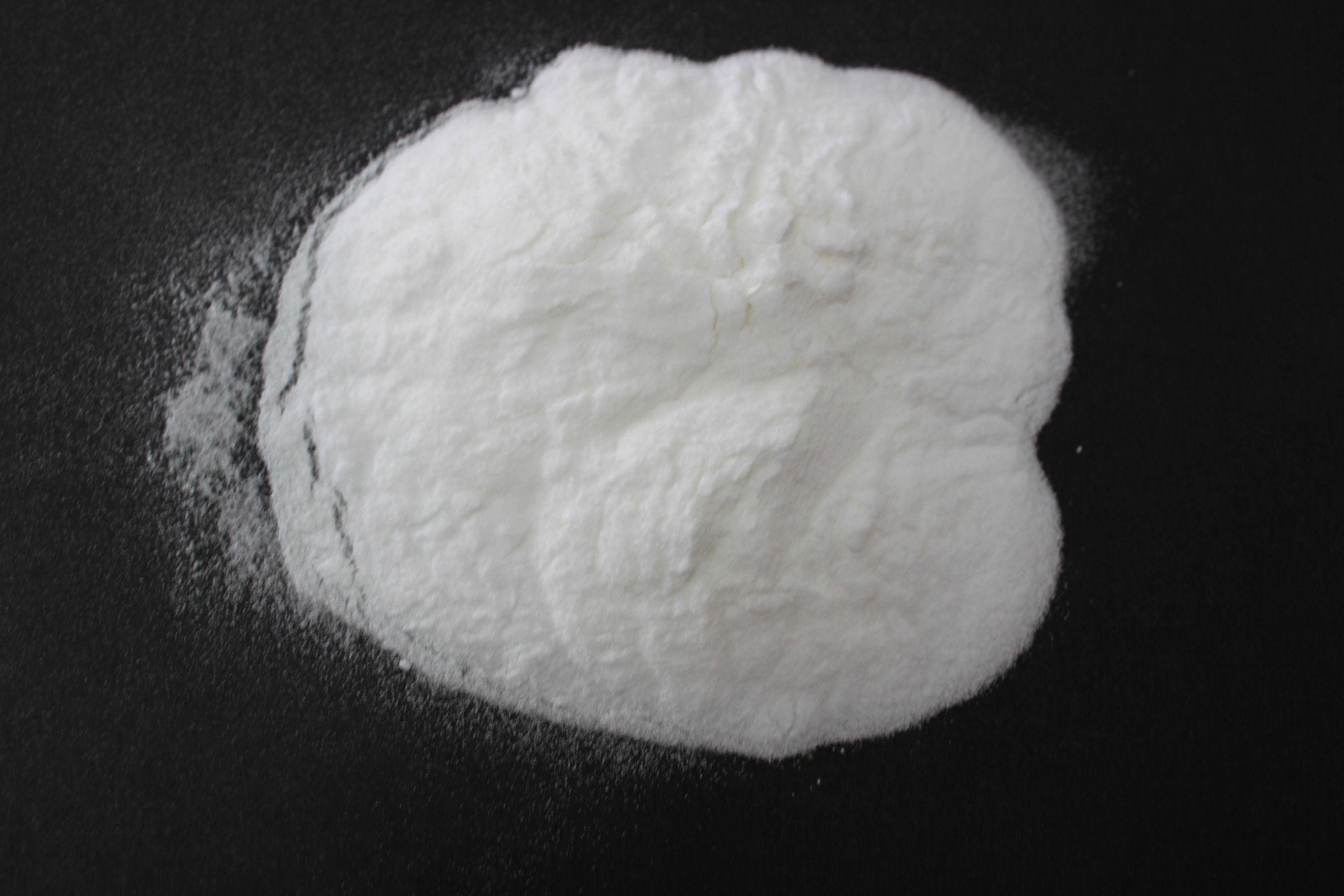 南京抗氧劑330批發