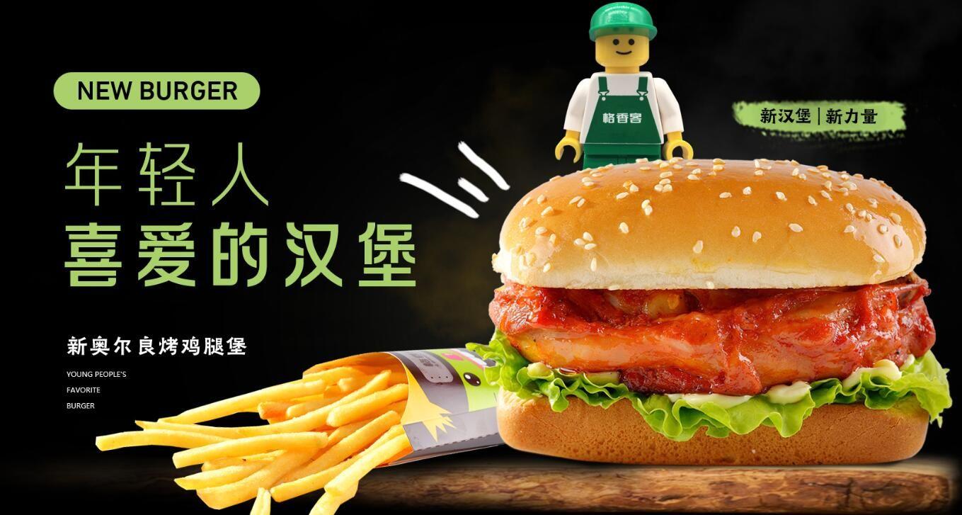 炸雞漢堡店加盟費用