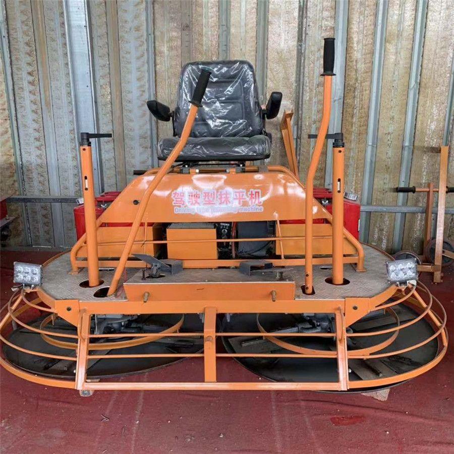 雙盤座駕式抹光機 360度旋轉 地面收光機 可灑水