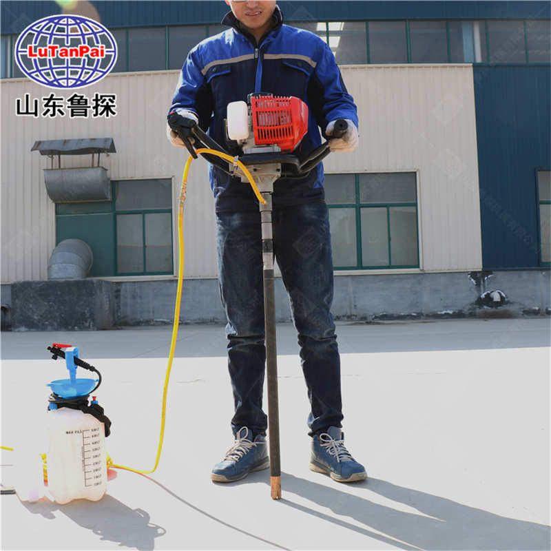 供应BXZ-2L便携式背包取样钻机立架背包式钻机30米钻机
