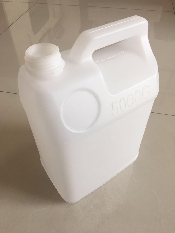 全新料5L塑料桶化工桶闭口桶