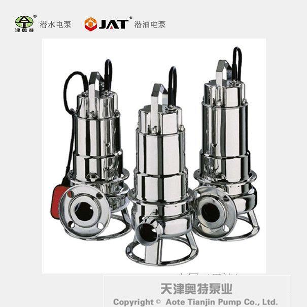 不锈钢排污泵_耐腐蚀污水泵_污水潜水泵