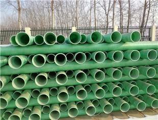 玻璃钢电力管 玻璃钢排水管 直径1100