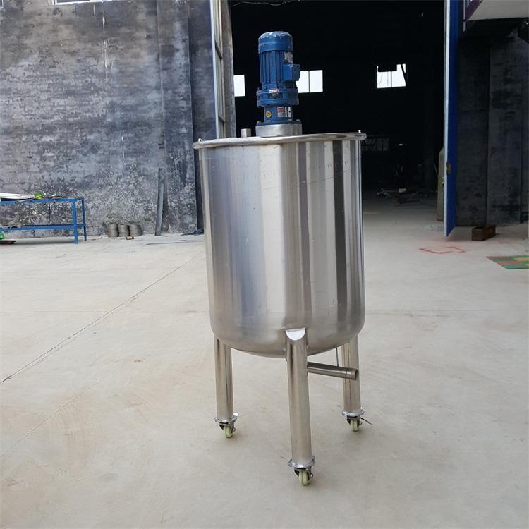 加工出售化工蒸汽加热搅拌罐 2吨不锈钢固定式真空搅拌罐