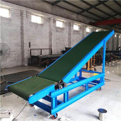 物料装车输送机皮带运输机皮带装车卸车机动力滚筒输送带