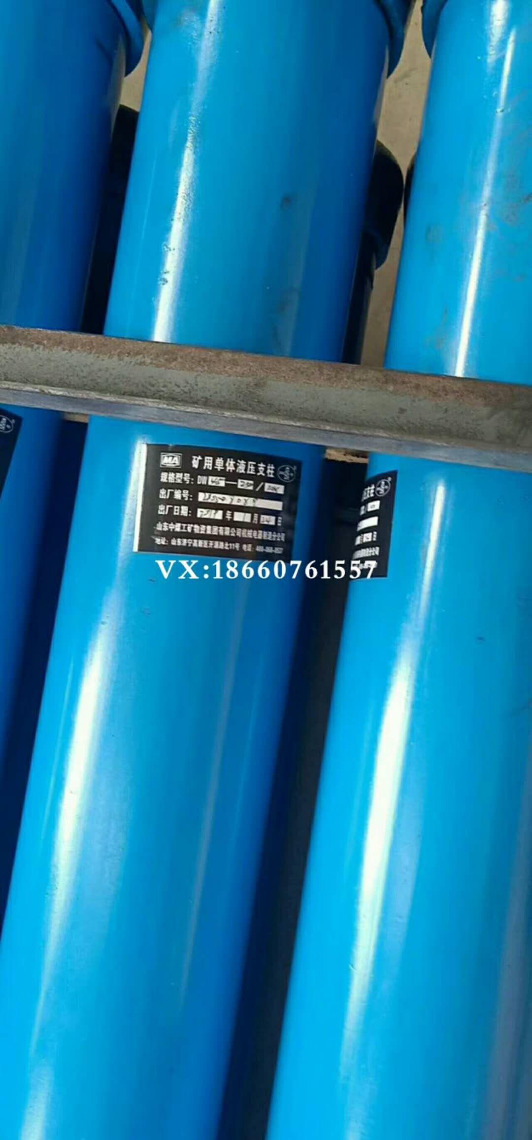 买2.8米单体液压支柱找中煤
