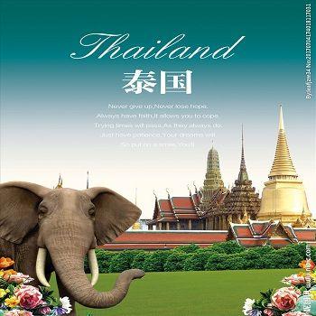 泰国旅游攻略