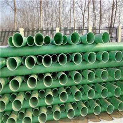 玻璃钢排水管  玻璃钢夹砂管  专业制作