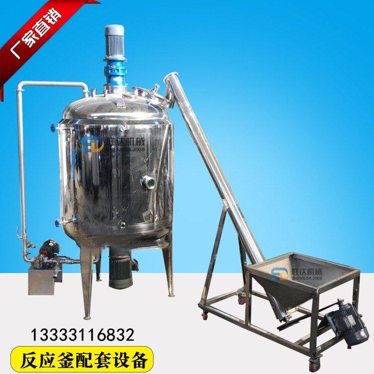 不锈钢液体搅拌机批发 化工液体搅拌罐生产厂家 大小型号均可订做