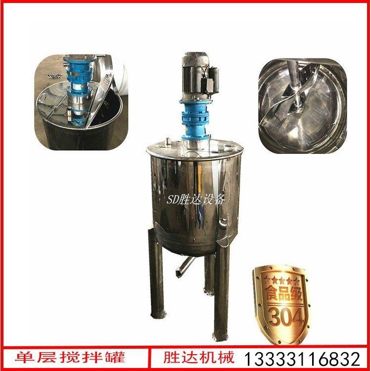 液体双组分模具硅胶搅拌机液态胶配料罐 100升低粘度物料加热锅聚氨酯搅拌罐