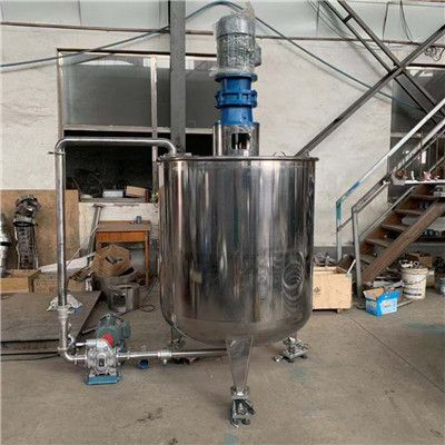 真空搅拌反应釜不锈钢蒸汽电加热日化反应乳化罐高剪切乳化釜