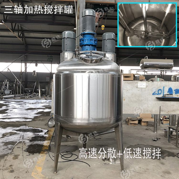 不锈钢防腐搅拌机 化工原液搅拌小型电动不锈钢液体搅拌桶 聚氨酯反应釜涂料搅拌罐