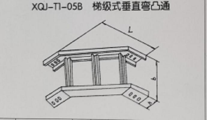 梯级式垂直弯凸通厂家