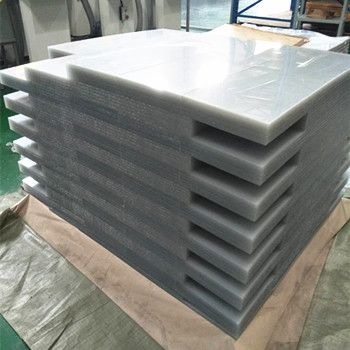 PVC板加工定制廠家