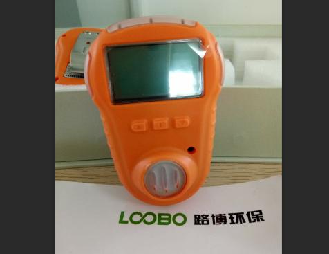 LB-810单一有毒防水型气体检测仪