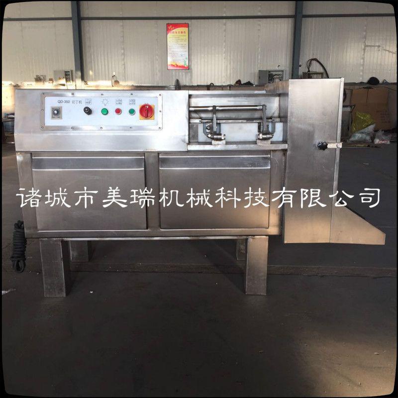 鸡胸肉切丁机,350冻肉切丁机,多功能切肉丁机