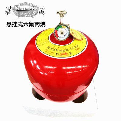 南京六氟丙烷灭火器年检南京灭火器充粉价格