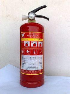 南京灭火器年检维修加粉充气灭火器消防器材专卖可送货上门