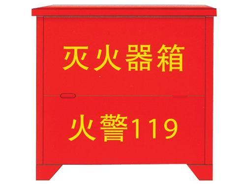 消防箱800*650*240消防栓箱消火栓箱消防水