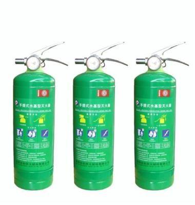 家用环保水基灭火器消防讲座 手提式灭火器