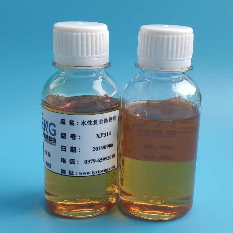 洛阳希朋 XP314黑色金属防锈复合剂 水性防锈剂 水性漆防锈剂