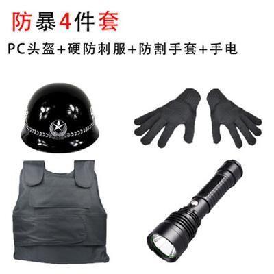 微型消防站佩戴式头灯 消防装备